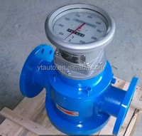 mechanical transformer oil flow meter with total flow rate display