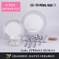 Luxury Fine Porcelain Bone China Dinnerware Set