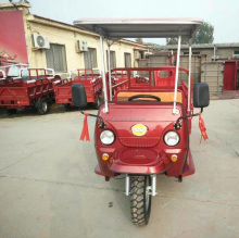New Style Van Cargo Delivery Tricycle 125cc 200cc Three Wheeler