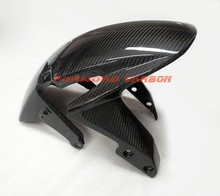 Quality carbon fiber motorcycle parts front mudguard fender for Honda CBR600RR