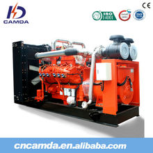 Camda H Series natural gas/biogas 40kw-250kw generator sets with good price in China Factory