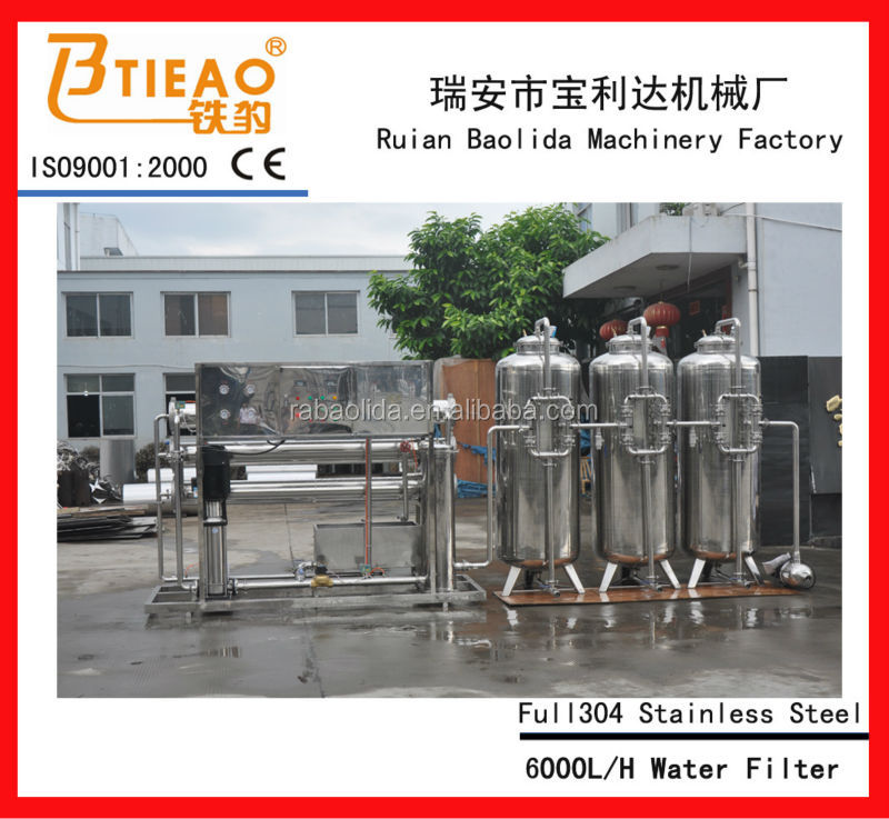 Durable 6M3/H reverse osmosis water filtration machine and water filter machine price