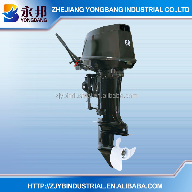 YONGBANG YB-T60BMS 2-stroke Chinese 60hp Outboard Engine for sale