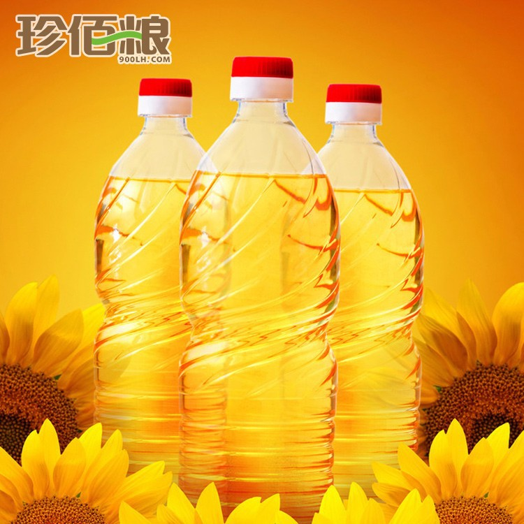 Refined Sunflower Oil price cooking oil