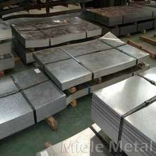 DX51D Hot dipped galvanized steel sheet secondary quality steel coil