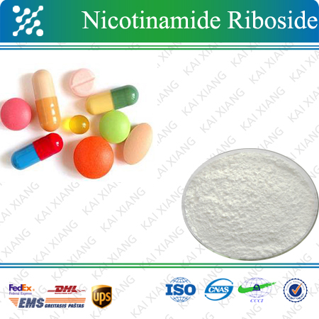 Factory Supply High Purity Nicotinamide Riboside, Pure Nicotinamide Riboside powder/CAS 1341-23-7
