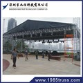 NT trade show truss system,sound and light truss , curved aluminum truss for sale