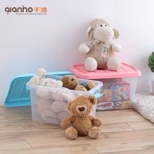Any color available useful household living room clear small large flat plastic storage boxes