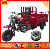 Wholesale High Quality 3 wheel enclosed motorcycle tricycle