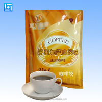 Small size coffee plastic bag/ aluminum foil bags