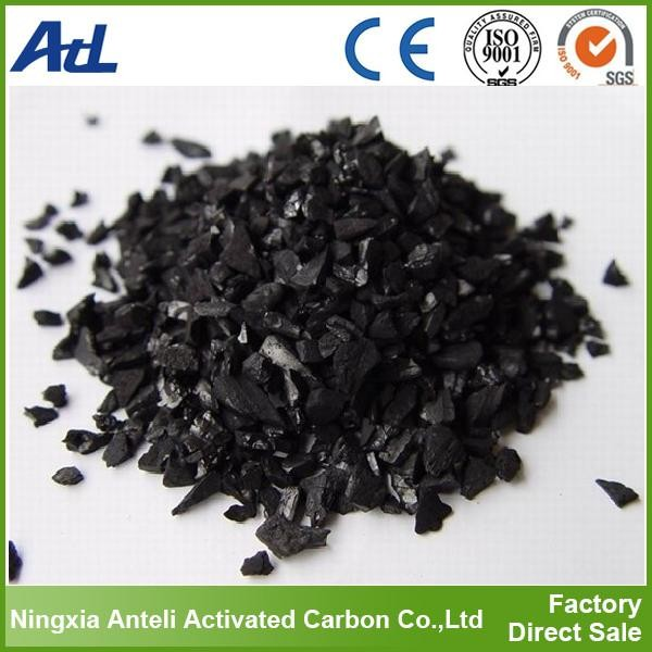 coconut shell water processing activated carbon