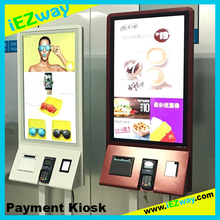 2017 iEZway High Quality China Factory Alibaba Com Wifi Wifi Self Service Touch Screen Payment Kiosk for McDonald's