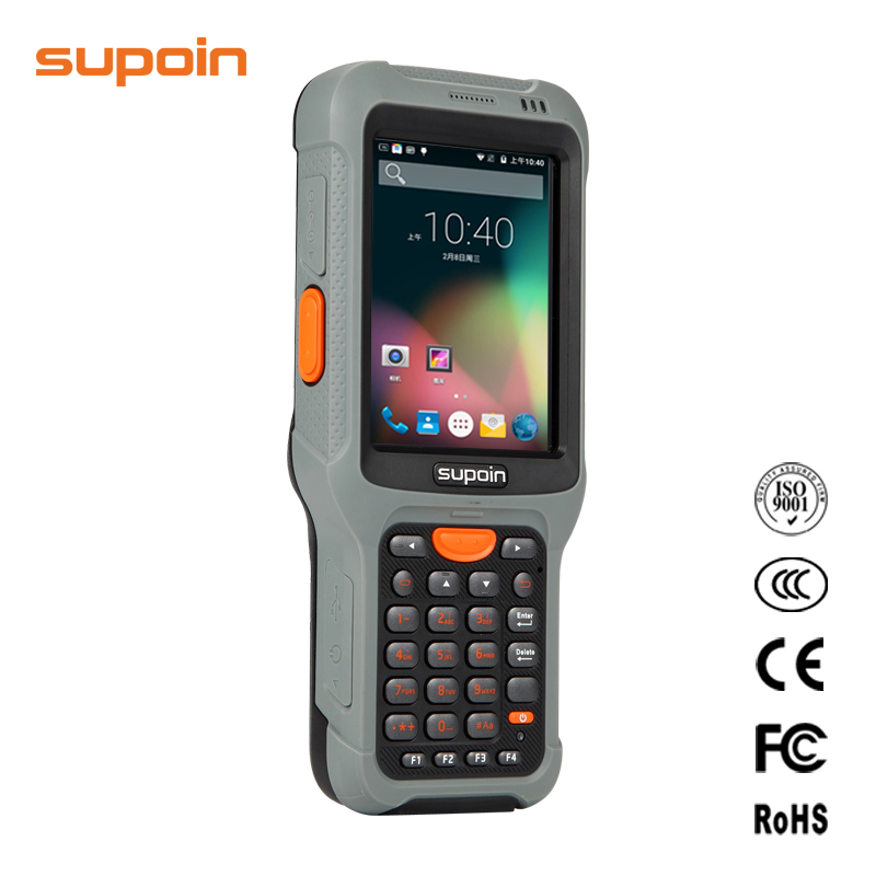 android mobile data terminal touch screen pda scanner code computer software