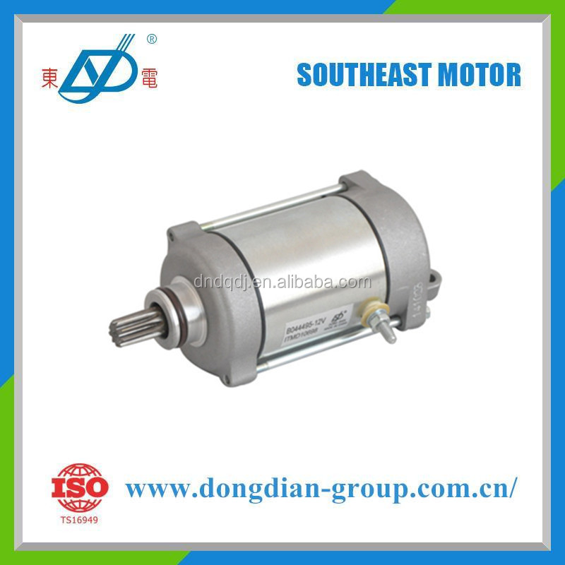 dc motor PIAGGIO supplier OEM