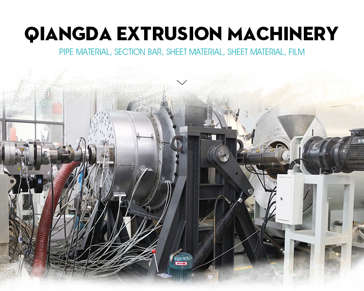PP PE PPR PC ASA pipe / profile single used plastic screw extruder