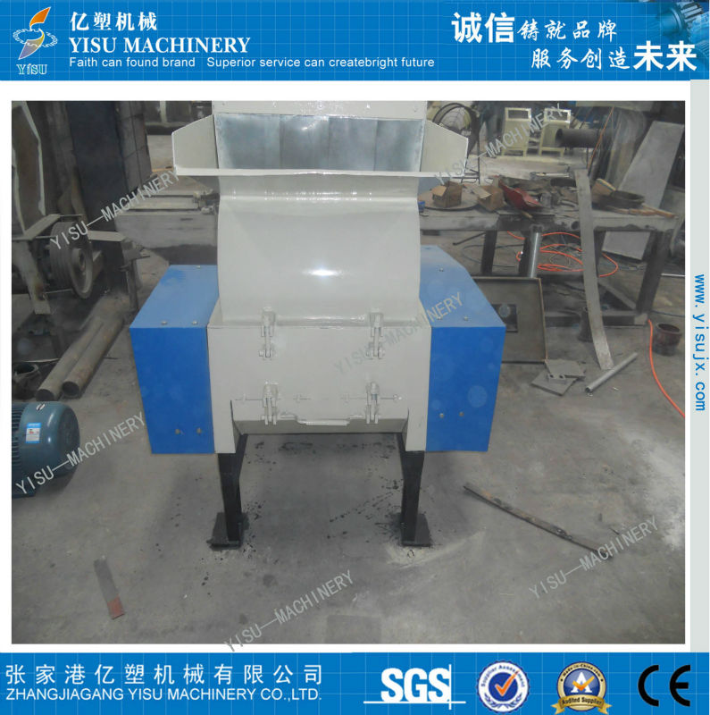 vertical PET bottle crushing machine
