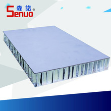 light weight aluminium composite honeycomb panel for interior wall