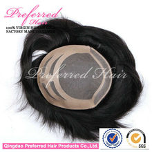 China Manufacturer Competitive Price Hair Piece Toupee For Black Men