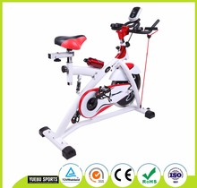 Yuebu Body Fit Indoor Exercise Fitness Equipment Spinng Bike