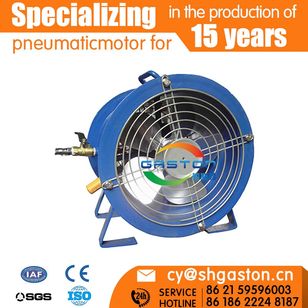 Pneumatic explosion-proof fan fan factory of pneumatic explosion fan of refinery power plant