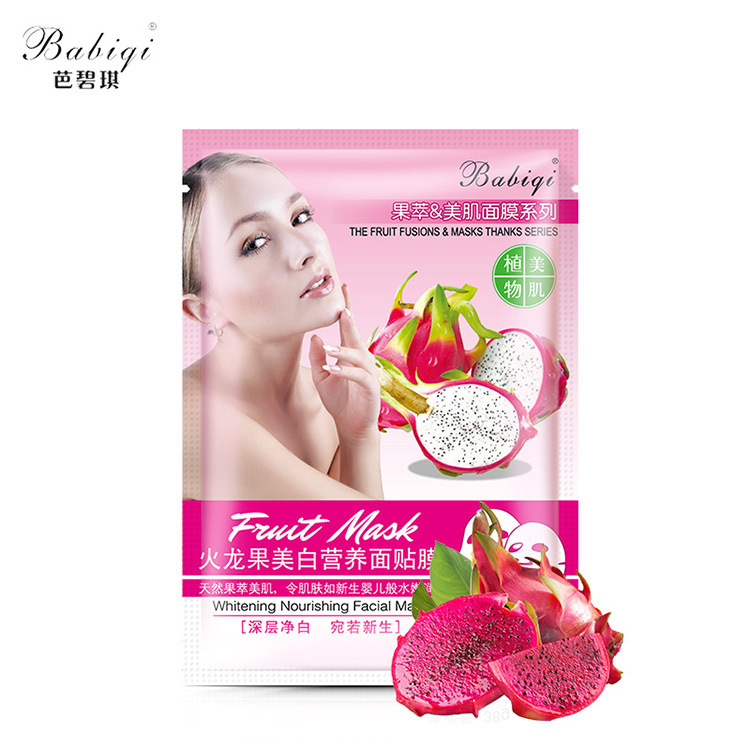 Fruit extract firming repair skin moisturizing mask with 6 choices