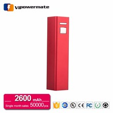 Stylish Fashionable Good Quality Cross Power Bank Cross 2600 For Mobile Phone