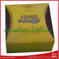 40 years' experiences to produce cardboard cake packaging box in shanghai