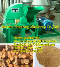 wood crusher machine / wood hammer crusher / wood chip crusher