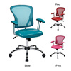 Peyton Desk mesh office Chair with Mesh & Adjustable Tilt Tension Control