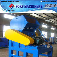 best selling plastic film crusher with ce