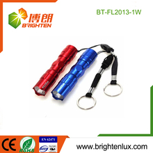 Factory Custom Made Promotional AA battery Used Colorful Metal led Bright led keyring torch