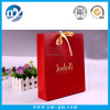 Printing Gift Paper Bag Custom Bags Big size Shopping Bag any Size any Printing
