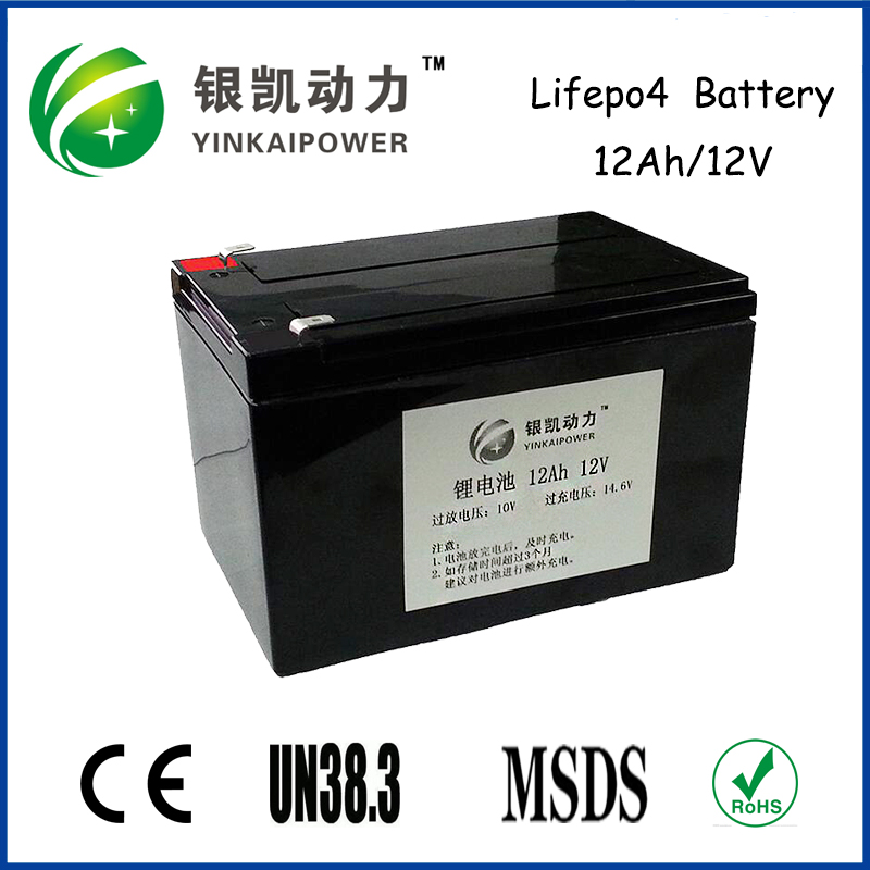 Portable 12Ah lithium ion Li-ion 12V Super Rechargeable Batteries Pack for cctv camera,LED board