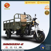 Chongqing 150CC Three Wheel Motorcycle Cargo Factory Direct Sales SD150ZH-E
