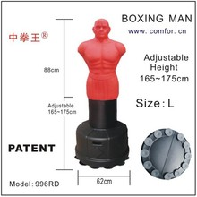 Adjustable Punching bag wholesales Opponent punch bag Wrestling grappling dummy