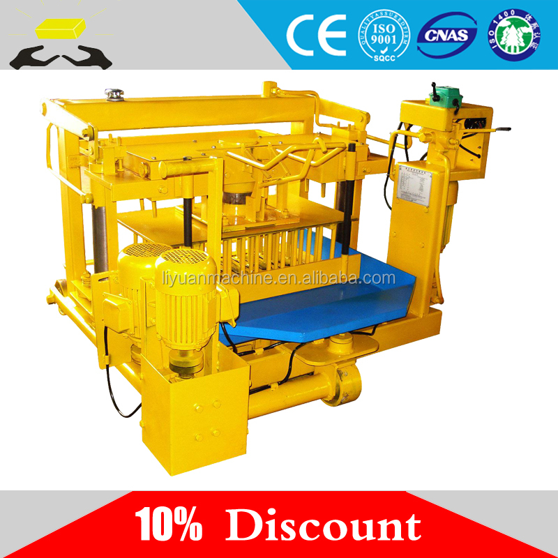 small business QMY4-30 egg layer concrete block machine mobile hollow brick making machine