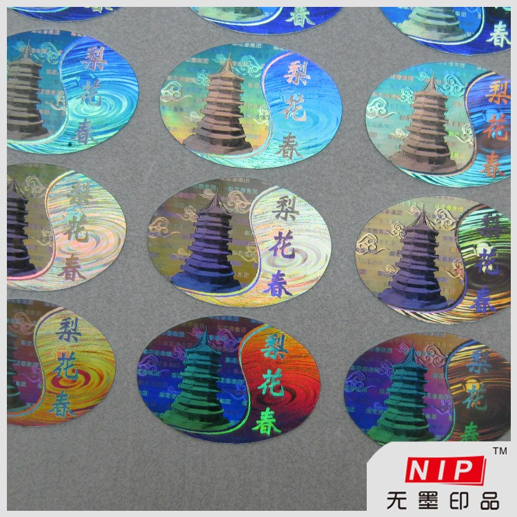 Custom Original Anti-counterfeiting Holograms for Security Sticker