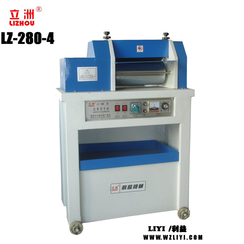 LZ-280-4 Leather Ironing Machine With Low price used shoes making machine