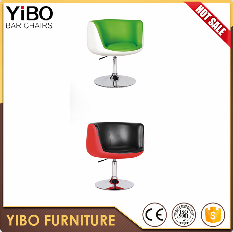 pu leather best latest design inflatable bar chair colorful competitive price