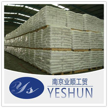 High quality !!!Calcium formate Industrial grade; manufacturer price