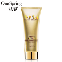 OEM Gold silk 7 seconds series own branded face wash