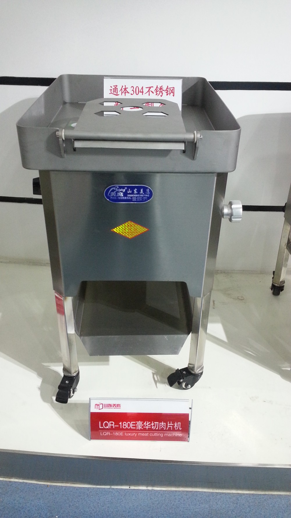 Trade assurance CE Manufacture 304# SS commercial industrial electric cutting beef pork mutton frozen meat slicer machine