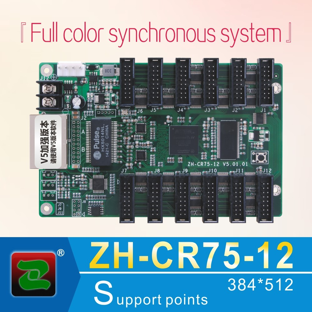 ZH full color rgb video and animation screen wall pc control synchronous led display controller system ZH-CR75-12