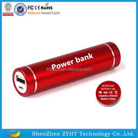 Universal Portable Power Bank, Round Tube Power Bank 2200 mAh, Business Gift Power Bank 1000ma to 3000mah