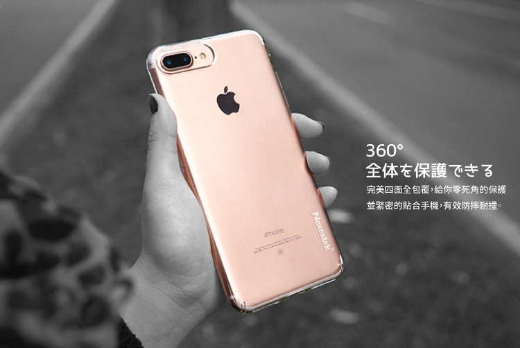 PC mobile case made for iPhone 7 / Taiwan manufacturer great quality