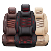 Hot Sale Product Healthy Car Seat Cover Leather
