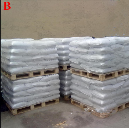 Sodium Tripolyphosphate STPP phosphate p205 57% Factory price sample