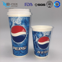 Wholesale Custom Logo Paper Cup Distributors
