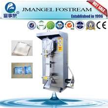 Fast reply vertical automatic liquid filling sealing machine