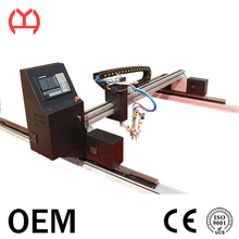 High Quality Iron Stainless Steel Aluminum Copper CNC Cutting Machine